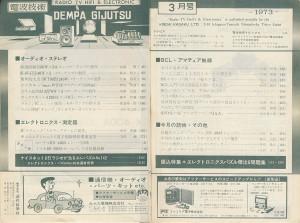 197303-02