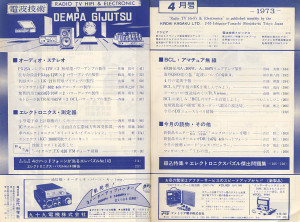 197304-02