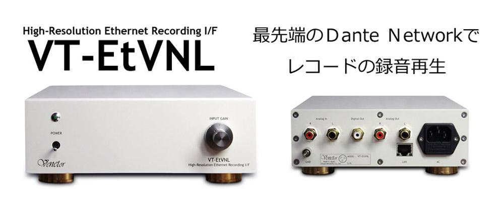 Venetor Sound Online Shop